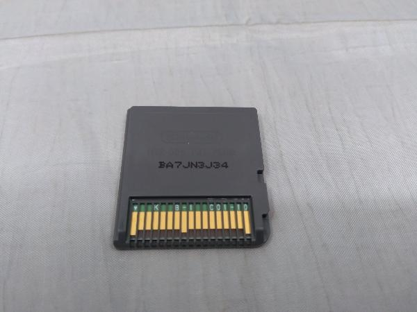 File:NDS-BA7J-3-cart back.jpg