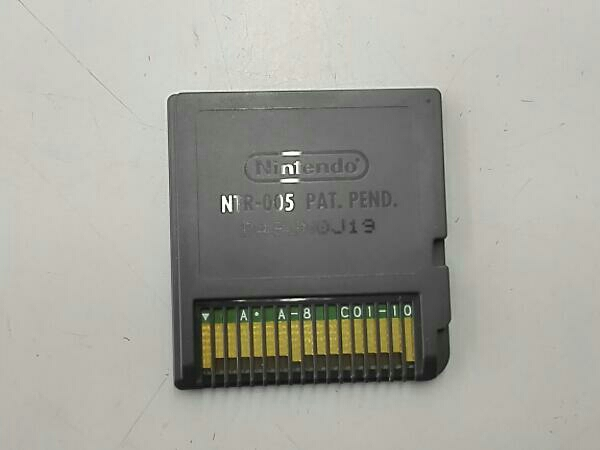 File:NDS-B48J-0-cart back.jpg