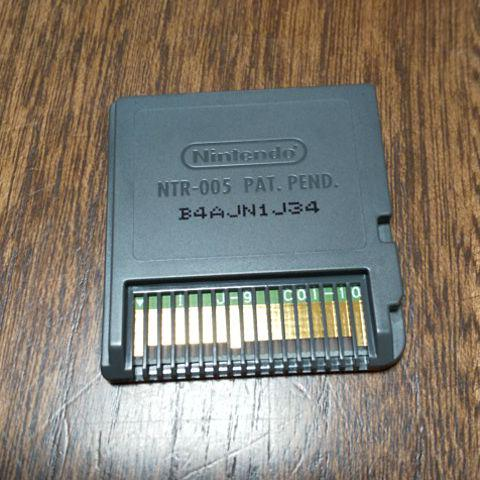 File:NDS-B4AJ-1-cart back.jpg