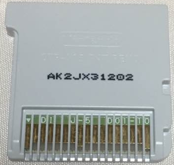 File:3DS-LNA-AK2J-1-cart back.jpg