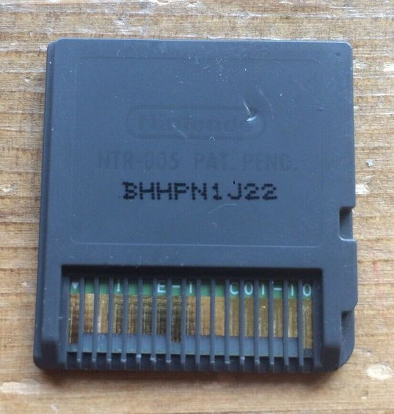 File:Ntr-bhhp-1-back.jpg