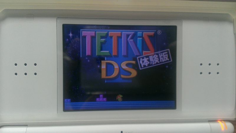 File:NDS-A72J-0-screen 2.jpg