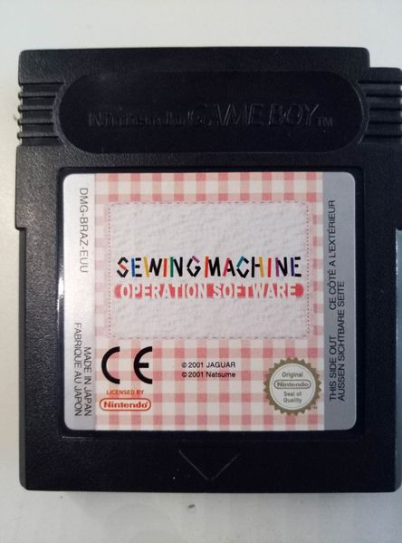 File:DMG Sewing Machine Operation Software.jpg